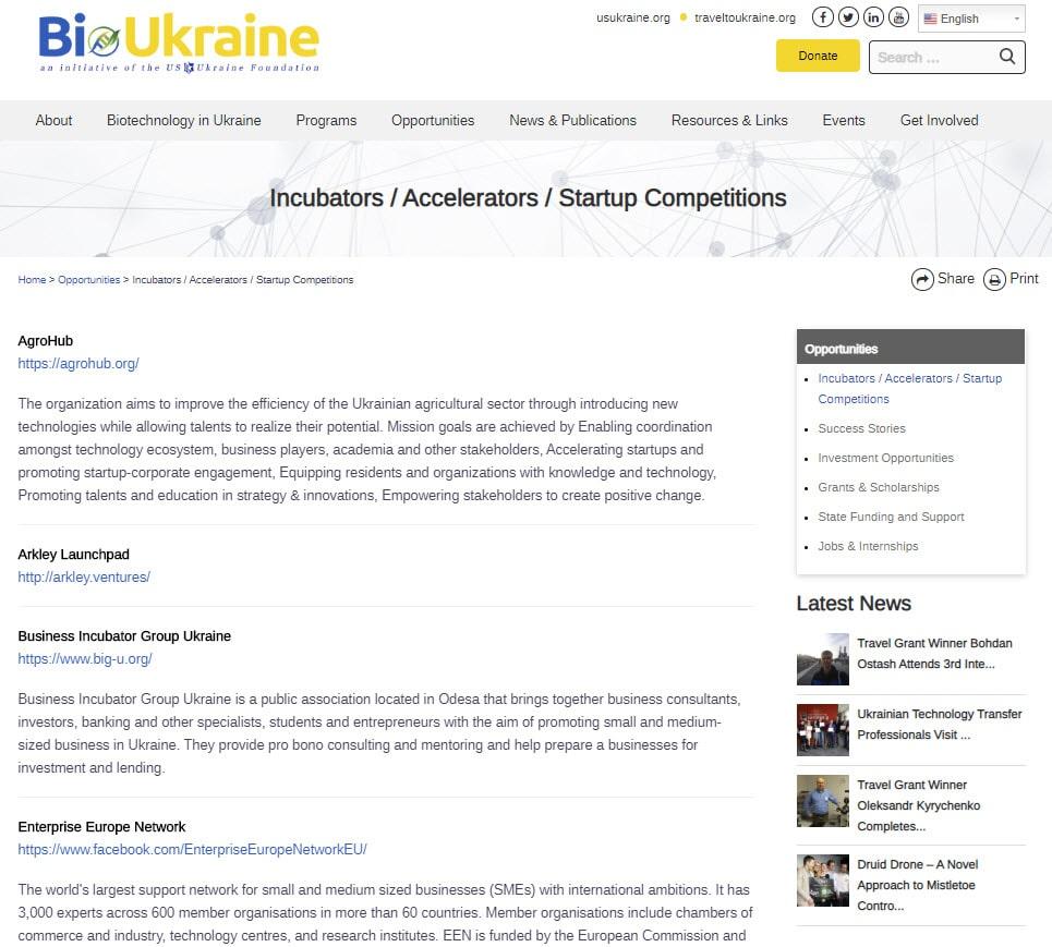 bioukraine.org inner page
