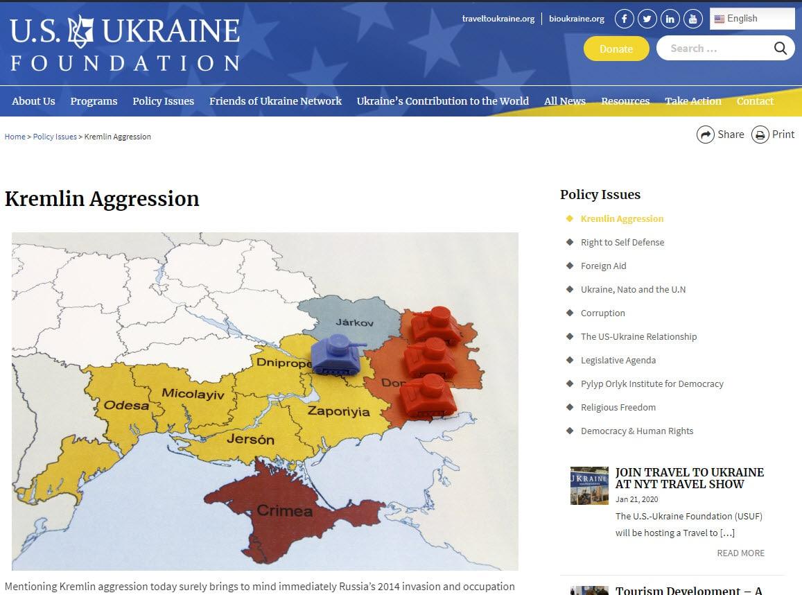 US-Ukraine inner page